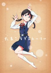 1girl ammonio black_hair blue_eyes kitashirakawa_tamako long_hair low_twintails school_uniform tamako_love_story tamako_market twintails