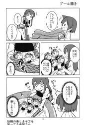 akagi_(kantai_collection) comic fairy_(kantai_collection) highres hiryuu_(kantai_collection) kantai_collection monochrome page_number shishigami_(sunagimo) translation_request younger