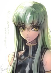 1girl bare_shoulders c.c. code_geass creayus green_hair long_hair simple_background smile solo white_background yellow_eyes