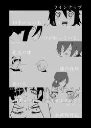 2boys 6+girls blush c-button comic gekkan_shoujo_nozaki-kun haruna_(kantai_collection) highres ico ico_(character) jun'you_(kantai_collection) kantai_collection kiso_(kantai_collection) love_live!_school_idol_project monochrome multiple_boys multiple_girls nishikino_maki ooi_(kantai_collection) seo_yuzuki sweat translation_request yamato_(kantai_collection) yorda