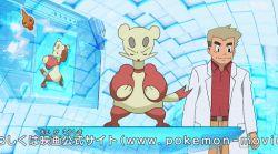 animated animated_gif hoopa mienfoo ookido_yukinari pokemon pokemon_(anime) rotom
