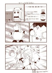 border bottle commentary_request computer eyes_closed highres kantai_collection mittens monitor monochrome moomin moomintroll muppo northern_ocean_hime sazanami_konami translated