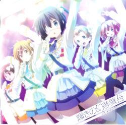 5girls album_cover chuunibyou_demo_koi_ga_shitai! cover dekomori_sanae eyepatch highres microphone multiple_girls nibutani_shinka shichimiya_satone side_ponytail takanashi_rikka tsuyuri_kumin