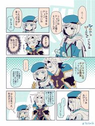 1boy 1girl ayuto beret blonde_hair blush cape colored comic commentary commentary_request djeeta_(granblue_fantasy) expressionless eyes_closed flying_sweatdrops gift granblue_fantasy hat hawkeye_(granblue_fantasy) polka_dot polka_dot_background shaking short_hair siete translation_request