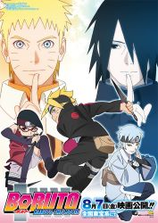 1girl 4boys black_hair blonde_hair blue_hair boruto:_the_movie forehead_protector mitsuki_(naruto) multiple_boys naruto official_art poster uchiha_sarada uchiha_sasuke uzumaki_boruto uzumaki_naruto whiskers
