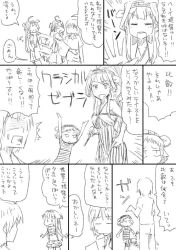 1boy 3girls :d admiral_(kantai_collection) ahoge alternate_costume bare_shoulders comic detached_sleeves expressive_hair hair_flaps hair_ribbon headgear hiei_(kantai_collection) kantai_collection kicking kongou_(kantai_collection) long_hair monochrome multiple_girls nakai_k nontraditional_miko one-piece_swimsuit open_mouth parasol pleated_skirt ribbon short_hair skirt smile swimsuit translation_request umbrella yuudachi_(kantai_collection)  _ 