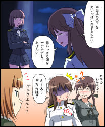 /\/\/\ 2koma 3girls aqua_eyes brave_witches brown_eyes brown_hair comic crossed_arms eyes_closed gertrud_barkhorn gundula_rall hair_ribbon hand_on_another's_shoulder hiro_yoshinaka karibuchi_takami long_hair military military_uniform multiple_girls open_mouth ribbon strike_witches sweatdrop tears translated twintails uniform world_witches_series