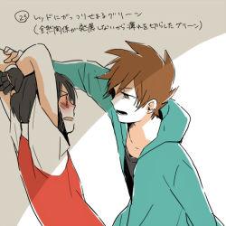 2boys bad_id kokenishian lowres multiple_boys ookido_green pokemon red_(pokemon) translation_request yaoi