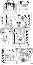 1boy arms_up breasts comic headphones highres long_hair looking_at_viewer monitor monochrome open_mouth original orz ponytail shino_(ponjiyuusu) sliding_doors solo stylus translation_request upside-down