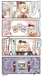 2girls 4koma bare_shoulders blonde_hair blue_eyes braid british chibi comic crown cup_ramen dress elizabeth_ii extra flag_print french_braid gift guard highres ido_(teketeke) kantai_collection kotatsu long_hair mini_crown multiple_girls off-shoulder_dress off_shoulder old_woman one_eye_closed real_life soldier table translation_request union_jack united_kingdom warspite_(kantai_collection) white_dress