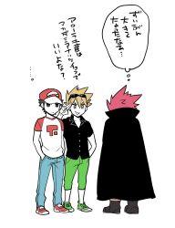 highres mitsuya_bonjin ookido_green ookido_green_(sm) pokemon pokemon_(game) pokemon_sm red_(pokemon) red_(pokemon)_(sm)