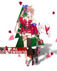 1girl bell black_legwear blue_eyes blue_ribbon blush breasts brown_hair character_name cleavage copyright_name eyebrows_visible_through_hair fal_(girls_frontline) gift girls_frontline gun hair_ribbon highres holding holding_gun holding_weapon large_breasts long_hair looking_at_viewer parted_lips ponytail ribbon santa_costume solo suisai. thighhighs weapon