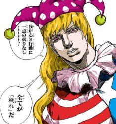 1boy american_flag_shirt araki_hirohiko_(style) artist_request blonde_hair clownpiece clownpiece_(cosplay) funny_valentine hat jester_cap jojo_no_kimyou_na_bouken long_hair lowres purple_eyes touhou translation_request