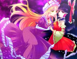 2girls armpits black_hair blonde_hair bow breasts cleavage detached_sleeves dress elbow_gloves eyes frilled_dress frills gap gloves hair_bow hair_tubes hakurei_reimu hand_on_another's_cheek hand_on_another's_face hat hat_ribbon highres hips interlocked_fingers light_particles long_hair looking_at_another looking_at_viewer mob_cap multiple_girls nose parted_lips purple_background purple_dress purple_eyes red_eyes red_skirt ribbon ribbon-trimmed_sleeves ribbon_trim sa_haru shiny shiny_hair short_sleeves skirt sleeveless smile taut_clothes thighs touhou very_long_hair white_gloves yakumo_yukari yellow_eyes yuri