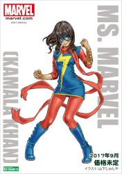 1girl artist_name black_eyes black_hair blue_boots boots character_name clenched_hands copyright_name domino_mask full_body high_heel_boots high_heels highres kamala_khan logo marvel mask ms._marvel pantyhose red_scarf scarf smile solo superhero watermark yamashita_shun'ya