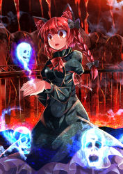 1girl animal_ears arm_ribbon braid breasts bust cat_ears cupping_hands dress e.o. frilled_dress frills hair_ribbon highres hitodama kaenbyou_rin long_hair long_sleeves molten_rock neck_ribbon open_mouth open_palms puffy_sleeves red_eyes red_hair ribbon skull small_breasts solo touhou twin_braids