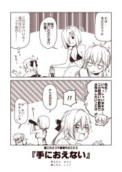 2koma 4girls akigumo_(kantai_collection) alcohol all_fours aoba_(kantai_collection) assisted_exposure bikini bikini_bottom_removed blush bottle breasts chibi_inset cleavage comic drinking drunk eyes_closed hair_ornament hair_over_one_eye hair_scrunchie hairclip hamakaze_(kantai_collection) hibiki_(kantai_collection) hidden_eyes holding holding_bikini_bottom holding_bottle kantai_collection kouji_(campus_life) long_hair monochrome multiple_girls nude open_mouth out-of-frame_censoring ponytail ribbon scrunchie shaded_face short_hair smile sweatdrop swimsuit tears translation_request trembling