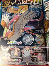 audino corocoro magazine mega_audino mega_pidgeot mega_pokemon mega_slowbro official_art pidgeot pokemon pokemon_oras scan slowbro