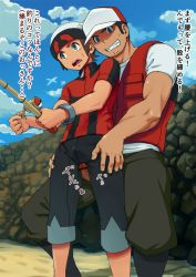 2boys age_difference blue_eyes brown_hair bulge character_request crotch dgls erection facial_hair fishing fishing_rod frottage hands_on_hips hat incest japanese male_focus multiple_boys muscle open_mouth outdoors penis pokemon public shota size_difference sky smile sweat tagme teeth text tongue translated yaoi