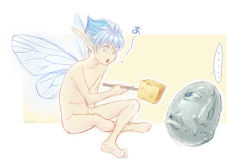 1boy behelit berserk blue_eyes blue_hair cheese fairy_wings feeding looking_at_another nude open_mouth pointy_ears puck sitting
