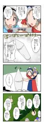 4koma 5girls animal_ears bow bunny_ears comic cosplay hair_bow highres izayoi_sakuya kawashiro_nitori kawashiro_nitori_(cosplay) konpaku_youmu long_hair maid_headdress mikazuki_neko multiple_girls purple_hair red_eyes reisen_udongein_inaba short_hair silver_hair tagme touhou translation_request watatsuki_no_yorihime yagokoro_eirin