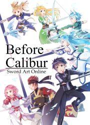 .com 2boys 5girls armor asuna_(sao) asuna_(sao-alo) bow_(weapon) dragon fingerless_gloves gloves headband highres kirito kirito_(sao-alo) klein klein_(sao-alo) leafa lisbeth lisbeth_(sao-alo) multiple_boys multiple_girls pina_(sao) pointy_ears shinon_(sao) shinon_(sao-alo) silica silica_(sao-alo) simple_background sword sword_art_online weapon