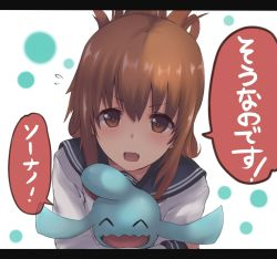 1girl ^_^ blush brown_eyes brown_hair commentary_request crossover dyson_(edaokunnsaikouya) eyes_closed flying_sweatdrops inazuma_(kantai_collection) kantai_collection letterboxed looking_at_viewer open_mouth pokemon school_uniform serafuku short_hair solo translation_request upper_body wynaut