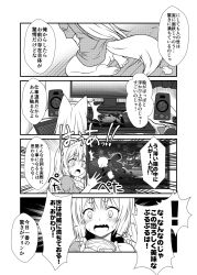 ! /\/\/\ 1girl 4koma animal_ears ass bangs blush bottomless butt_crack comic commentary_request computer computer_keyboard computer_mouse dimples_of_venus emphasis_lines eyebrows fang fox_ears fox_tail greyscale hair_between_eyes kohaku_(yua) long_hair monitor monochrome naked_shirt no_panties open_mouth original pudding santa_costume seiza shirt short_sleeves sitting slit_pupils solo speaker spoken_exclamation_mark stylus surprised sweatdrop tablet tail tapping tareme thick_eyebrows translation_request yua_(checkmate)