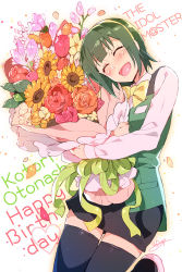 1girl :d ^_^ black_legwear blush bouquet bowtie character_name copyright_name eyes_closed flower green_hair hairband happy_birthday heart idolmaster long_sleeves mole open_mouth otonashi_kotori redrop short_hair signature smile solo thighhighs vest