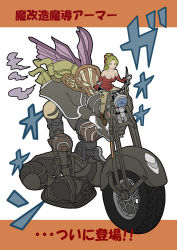 boots bow breasts cleavage exhaust final_fantasy final_fantasy_vi gloves green_eyes green_hair hair_bow insect_wings long_gloves machine magitek_armor motor_vehicle motorcycle open_mouth pants parody ponytail sitting smoke straddling tina_branford vehicle wings yuritomo613