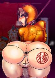 1boy 1girl bdsm bitchsuit bondage censored collar dilation_belt gaping latex leash nose_hook penis pet pet_play pussy