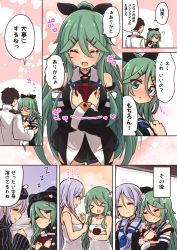 1boy 2girls ? admiral_(kantai_collection) alternate_costume anchor_symbol blush choker comic crying detached_sleeves gift green_eyes green_hair hair_between_eyes hair_down hair_ornament hair_ribbon hairclip happy_tears heart highres kantai_collection long_hair multiple_girls naked_towel ribbon suzuki_toto tears towel translation_request umikaze_(kantai_collection) white_day yamakaze_(kantai_collection) zzz