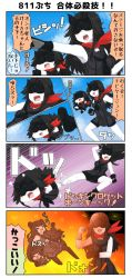 4koma arm_up bangs bike_shorts blue_sky boots collision comic commentary_request double_bun dress explosion flying_kick gloves highres jumping kamen_rider kantai_collection kicking light_cruiser_hime light_cruiser_oni long_hair mask neckerchief necktie oni_horns open_mouth outstretched_arm parted_bangs pointing pose puchimasu! scarf school_uniform serafuku shorts_under_skirt sky sleeveless sleeveless_dress translation_request yuureidoushi_(yuurei6214)