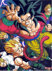 5boys 90s black_hair dragon_ball dragon_ball_gt father_and_son looking_at_viewer machine male_focus multiple_boys muscle scan serious short_hair son_gohan son_gokuu son_goten super_saiyan super_saiyan_4 trunks_(dragon_ball) vegeta