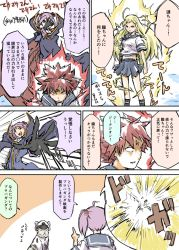 4girls 4koma admiral_(kantai_collection) ahoge akebono_(kantai_collection) aura black_gloves blonde_hair cape cat code_geass comic commentary_request dragon_ball dragonball_z gloves hat high_collar kantai_collection lelouch_lamperouge_(cosplay) long_hair military military_hat military_uniform multiple_girls oboro_(kantai_collection) pleated_skirt purple_hair sazanami_(kantai_collection) school_uniform serafuku short_hair side_ponytail skirt spiked_hair super_saiyan_3 translation_request uniform ushio_(kantai_collection) yuuki_(yuuki333)