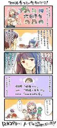 >_< 6+girls ahoge akashi_(kantai_collection) all_fours arm_up bird black_hair blue_eyes bowl bowl_cut breasts brown_eyes brown_hair comic commentary_request crown crying eyepatch eyes_closed frog fusou_(kantai_collection) green_eyes hair_ornament hair_tie hairband hakama_skirt hand_on_own_cheek hat headgear heart highres ise_(kantai_collection) japanese_clothes kantai_collection kongou_(kantai_collection) long_hair lying medium_breasts mini_crown mini_hat multiple_girls non-human_admiral_(kantai_collection) nonco nontraditional_miko on_floor on_stomach one_eye_closed open_mouth pain pants peaked_cap pink_hair plaid plaid_pants pleated_skirt ponytail puppet red_eyes red_skirt sailor_collar sailor_shirt saratoga_(kantai_collection) school_uniform serafuku shirt short_hair sidelocks skirt sleeveless smile sparkle spoken_heart taihou_(kantai_collection) tears tenryuu_(kantai_collection) translation_request ushio_(kantai_collection) warspite_(kantai_collection) yamashiro_(kantai_collection)