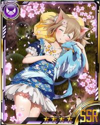 1girl animal_ears brown_hair card_(medium) cat_ears cat_tail cherry_blossoms collarbone eyes_closed from_above hair_between_eyes lying on_back pina_(sao) short_hair silica silica_(sao-alo) sleeping solo star sword_art_online tail