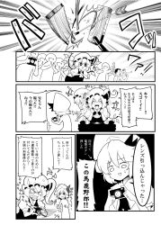 +_+ ^_^ anger_vein arrow artist_self-insert board camera comic eyes_closed fangs flandre_scarlet hat highres monochrome open_mouth remilia_scarlet short_hair side_ponytail smile touhou translation_request trembling wings