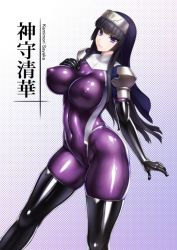 1girl black_gloves black_hair black_legwear bodysuit breasts character_name cover cover_page covered_navel elbow_gloves erect_nipples gloves habit hime_cut kamori_sayaka large_breasts latex latex_gloves latex_suit latex_thighhighs long_hair looking_at_viewer nun original pauldrons purple_eyes rindou_(radical_dream) skin_tight smile solo thighhighs