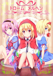 3girls absurdres alice_margatroid apple bangs blonde_hair blue_eyes blush boots bow cloak crystal dress eating eyeball flandre_scarlet food fruit hair_between_eyes hair_twirling hairband heart highres hood hooded_cloak hyurasan komeiji_satori looking_at_viewer multiple_girls neckerchief no_hat open_mouth pink_bow pink_eyes pink_hair pink_skirt pleated_skirt puffy_short_sleeves puffy_sleeves red_eyes red_skirt school_uniform serafuku shoes short_hair short_sleeves sitting skirt smile striped striped_background third_eye touhou translation_request wings