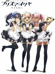 3girls :d absurdres alternate_costume alternate_hairstyle black_dress black_hair black_legwear black_shoes blonde_hair blue_bow blush bow cake chloe_von_einzbern cleavage closed_mouth copyright_name dark_skin detached_collar dress drink drinking_glass drinking_straw fate/kaleid_liner_prisma_illya fate/stay_night fate_(series) female food friends full_body hair_between_eyes hair_ribbon happy headdress heart heart_hands heels highres holding illyasviel_von_einzbern leaning leaning_forward legs looking_at_viewer maid maid_headdress miyu_edelfelt multiple_girls neck official_art one_eye_closed open_mouth orange_eyes outstretched_arms pink_hair pink_ribbon ponytail puffy_short_sleeves puffy_sleeves red_eyes red_ribbon ribbon round_teeth shadow shoes short_dress short_sleeves shy smile standing teeth thighhighs tray twintails type-moon waitress wink yellow_eyes