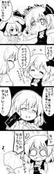 2girls 4koma :3 ascot brand_name_imitation bubble_blowing bubblegum chocolate_bar comic eating flower futa4192 hair_ribbon highres kazami_yuuka monochrome multiple_girls musical_note o_o outstretched_arms ribbon rumia touhou translation_request umbrella
