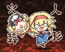 2girls alice_margatroid blonde_hair full_body hair_ornament hair_ribbon long_sleeves maid multiple_girls nekoguruma o_o outstretched_arms red_background ribbon shanghai_doll short_hair skirt smile touhou translation_request