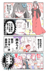 +_+ 4girls 4koma 6+boys :d absurdres alex_(alexandoria) armor bare_shoulders bedivere black_hair blonde_hair blue_eyes blush butterfly_hair_ornament caster_(fate/zero) chibi_inset cloak closed_mouth comic covering_mouth crossdressing crying crying_with_eyes_open dress earrings elbow_gloves embarrassed emphasis_lines fate/apocrypha fate/grand_order fate/zero fate_(series) fujimaru_ritsuka_(male) gauntlets gawain_(fate/extra) gloves hair_ornament highres jeanne_alter jewelry knights_of_the_round_table_(fate) lancelot_(fate/grand_order) long_dress multiple_boys multiple_girls open_mouth open_toe_shoes orange_eyes purple_hair red_dress red_hair ruler_(fate/apocrypha) saber saber_alter saber_of_red shielder_(fate/grand_order) shoes smile speech_bubble star surprised sweatdrop tears thumbs_up translation_request tristan_(fate/grand_order) wavy_mouth wide-eyed