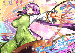 1girl biwa_lute breasts chains dress floral_print flower green_dress hair_flower hair_ornament instrument large_breasts long_hair long_sleeves low_twintails lute_(instrument) musical_note open_mouth purple_eyes purple_hair shirt solo touhou tsukumo_benben twintails umigarasu_(kitsune1963) very_long_hair