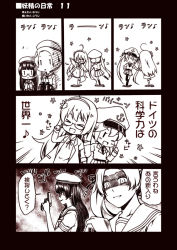 >_< :d ahoge anchor_symbol comic commentary dancing eyes_closed fairy_(kantai_collection) glasses kantai_collection kneehighs kouji_(campus_life) long_sleeves monochrome neckerchief open_mouth pleated_skirt school_uniform serafuku short_sleeves skirt smile translation_request |_|