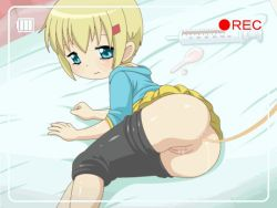 1girl anal_insertion animated animated_gif ass blonde_hair blue_eyes censored cleft_of_venus ekikon_kenkyuukai enema exotic_condenser looking_at_viewer pussy pussy_juice recording skirt_lift thighs