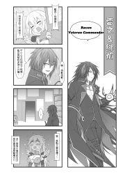1boy 4koma blush chinese comic elf elsword highres monochrome nishino_(waero) pointy_ears raven_(elsword) rena_(elsword) sparkle translation_request