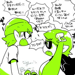 2boys 2girls anger_vein angry beanie blazer bobblehat constricted_pupils domino_mask fangs glasses green_hair green_tongue hair_ornament hairclip hat inkling jacket mask multiple_boys multiple_girls nana_(raiupika) pointy_ears school_uniform shouting sidelocks simple_background splatoon translation_request white_background