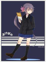1girl akebono_(kantai_collection) alternate_costume annin_musou bell casual coat commentary_request contemporary flower hair_bell hair_between_eyes hair_flower hair_ornament hand_in_pocket holding holding_paper kantai_collection long_hair long_sleeves looking_to_the_side paper pleated_skirt purple_eyes purple_hair shoes side_ponytail skirt socks solo translation_request